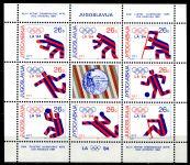 (1984) MiNr. 2075 - 2082 ** PL - Jugoslávie - Medailisté z LOH v Los Angeles