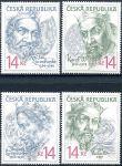 (1996) č. 105-108 ** - Česká republika - Lucemburkové