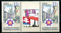 (1998) č. 197 ** - S 1 - Česká republika - 80. výročí založení ČSR