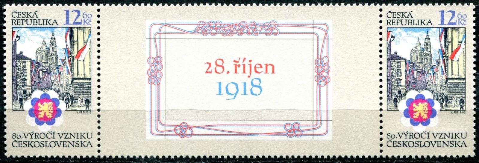 (1998) č. 197 ** - S 2 - Česká republika - 80. výročí založení ČSR