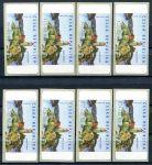 (2002) AU 2/2 ** - Zvíkov série 8 ks 6,40 - 34,-Kč