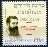 (2004) MiNr. 4871 ** - Maďarsko - Theodor Herzl