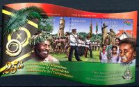 (2005) MiNr. 1242 - 1244 ** Block 54 - Vanuatu - 25 let nezávislosti
