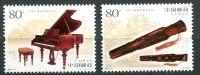 (2006) MiNr. 3795 - 3796 ** - Čínská lidová republika - Hudební nástroje