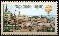 (2006) MiNr. 824 ** - Ukrajina - 750 let Lvova