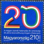 (2009) MiNr. 5383 ** - Maďarsko - Otevření hranice s Rakouskem