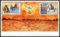 (2009) MiNr. 619 - 620 ** - Slovensko - BLOCK 32 - archeologie