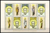 (2010) MiNr. 640 - 641 ** PL - Slovensko - Svatý Gorazd a Kliment