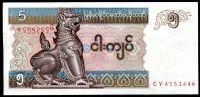 Barma - (P70b) - 5 Kyat (1997) - UNC - vodoznak s číslovkou