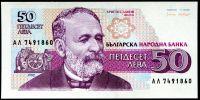 Bulharsko - (P 101) 50 Leva (1992) - UNC