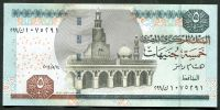 Egypt - (P 63) 5 POUNDs (14.5.2014) - UNC