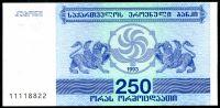 Gruzie (P 43a) - 250  LARI (1993) - UNC