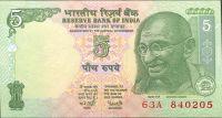 Indie - (P 88) - 5 RUPEES (2002) - UNC