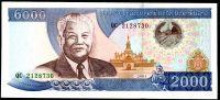 Laos (P 33b) - 2000 Kip (2003) - UNC
