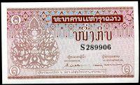 Laos (P 8b) - 1 Kip (1962) - UNC