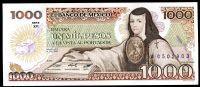 Mexiko (P 85a.11) - 1000 Pesos (19.7.1985) - UNC - XF, (podpis var. 11)