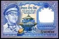 Nepál (P 22d) - 1 Rupie (1985) - UNC