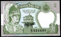 Nepál (P 29b.3) - 2 Rupie (1995) - UNC