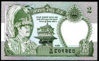 Nepál (P 29b.4) - 2 Rupie (2000) - UNC