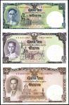 Thajsko - (P 117) 16 Bath (2007) UNC - pamětní bankovka