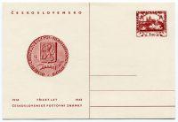 (1948) CDV 95 ** - 30 let československé poštovní známky