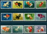 (1960) MiNr. 534-545 - O - Čína - rybičky (zn. kvp)