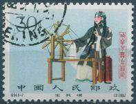 (1962) MiNr. 654 - O - Čína - herectví