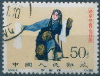 (1962) MiNr. 655 - O - Čína - herectví