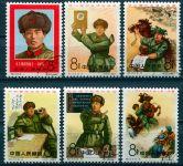 (1967) MiNr. 958 - 963 - O - Čína - Voják Liu Ying-jun