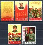 (1967) MiNr. 977 - 981 - O - Čína - Mao Ce-tung a jeho teze (II).