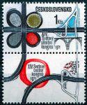 (1971) č. 1908 ** - KD - Československo - XIV. světový silniční kongres