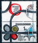 (1971) č. 1908 ** - KH - Československo - XIV. světový silniční kongres
