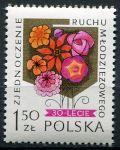 (1978) MiNr. 2566 ** - Polsko - 30 let Spojené hnutí mládeže