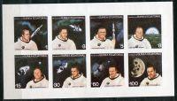 (1978) Yt GQ 124 ** A (nezoubk.) Rovníková Guinea - Američtí astronauti