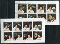 (1978) Yt GQ 124 ** (zoubk. + nezoubk.) Rovníková Guinea - Američtí astronauti