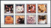 (1978) Yt GQ 129 nd ** A (nezoubk.) Rovníková Guinea - Kočky