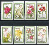 (1979) Yt GQ 126 A-H nd ** - Rovníková Guinea - Květiny
