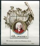 (1985) MiNr. 3012 ** - Polsko - BLOCK 97 II.- Johann Sebastian Bach + nápis - narozeniny