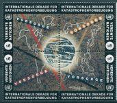 (1994) MiNr. 170 - 173 ** 4-bl - OSN Vídeň - Desetiletí pro prevenci katastrof