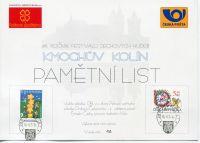 (2000) PAL - Kmochův Kolín 2000 - vydala ČP + Pošt. spořitelna (č. 132/200)