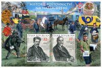 (2018) A 955 - 956 ** - Česká republika - Historie poštovnictví