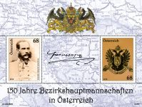 (2018) MiNr. 3394 - 3395 ** - Rakousko - BLOCK 99 - 150 let Okresních ředitelství