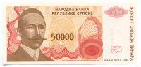 Bosna a Hercegovina (Rep. Srbská) - (P 153) 50 000 DINARA (1993) - UNC