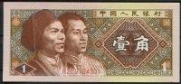 Čína (P 881b) - 1 JIAO (1980) - UNC