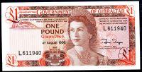 Gibraltar - (P 20e)  1 Pound (1988) - UNC