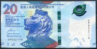 Hong Kong (P 218) - 20 Dollars, HSBC (2018) - UNC