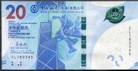 Hong Kong (P 348) - 20 Dollars, Bank od China (Hong Kong) (2018) - UNC