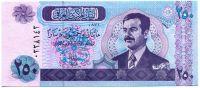 Irák - (P 88) 250 Dinars (2002) - UNC