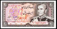 Irán - (P 100) 20 Rials (1974) - UNC