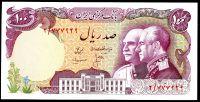 Irán - (P 108) 100 Rials (1976) - UNC